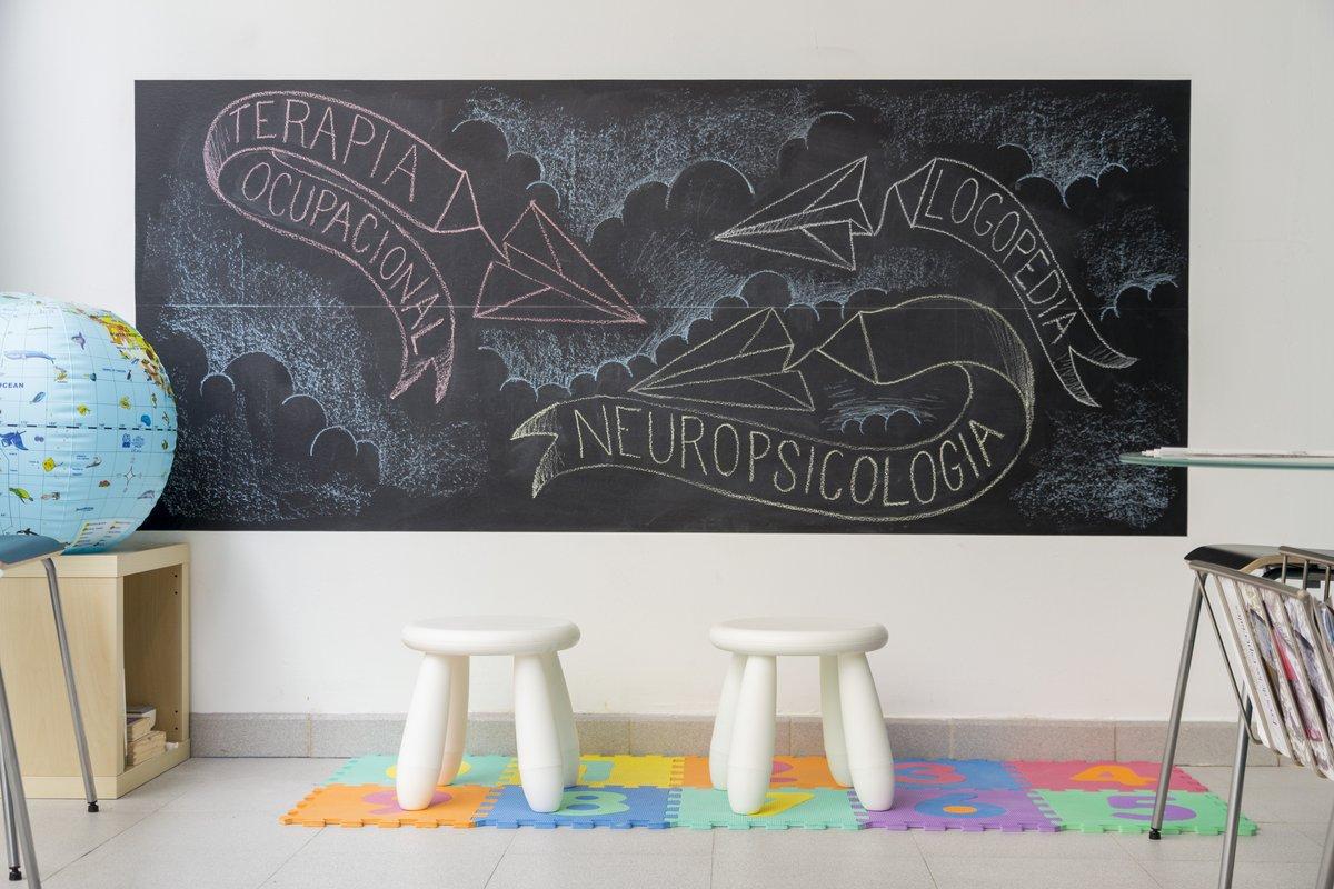 Sintes Centro Interdisciplinar en Lugo